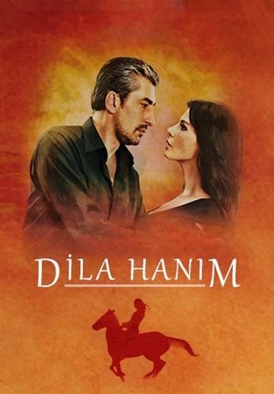 Госпожа Дила / Dila Hanim