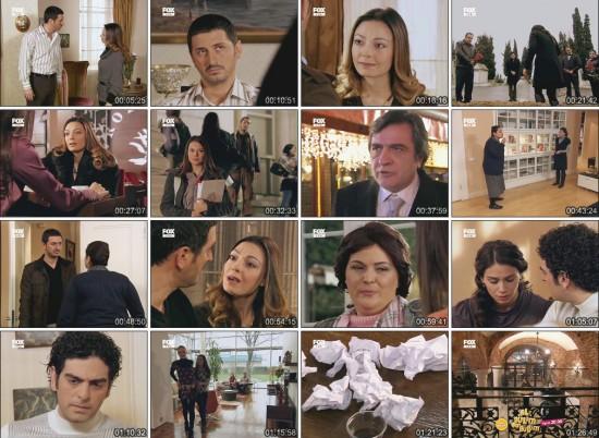 турецкий сериал украденная жизнь смотреть все серии