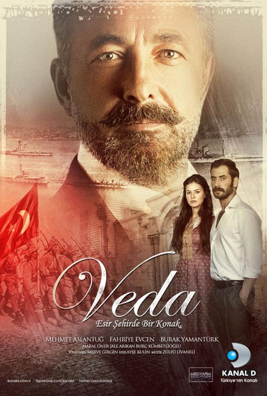 Сбежавшие невесты турецкий сериал