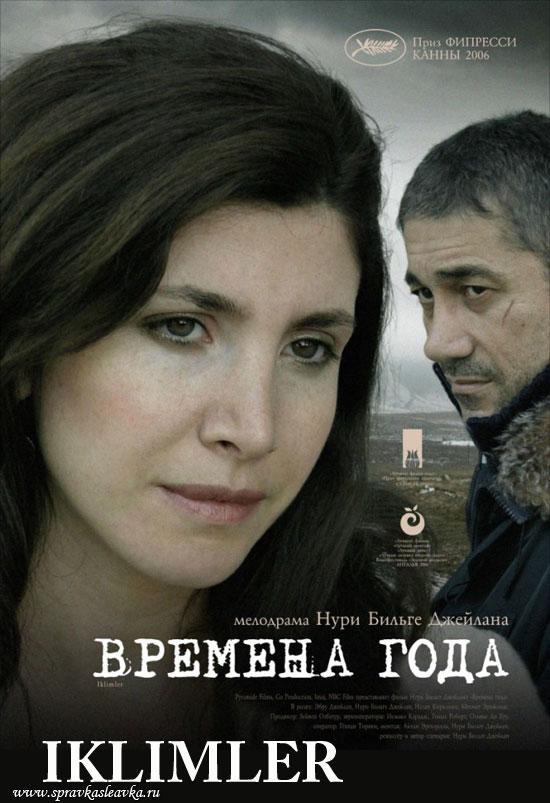 «1+1 Турецкий Сериал Это Моя Жизнь Турецкий Сериал» / 2003
