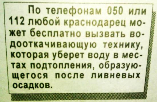 telephon_0_50
