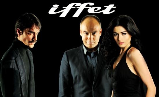 Иффет / Iffet (Сериал. Турция)