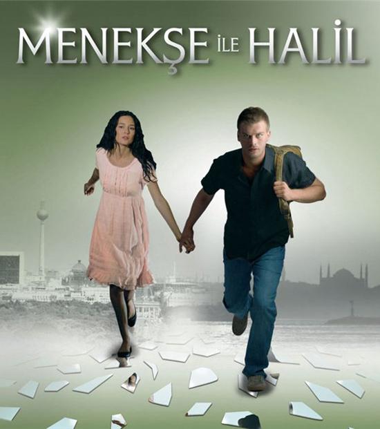 Менекше и Халиль / Menekse ile Halil (Турция)