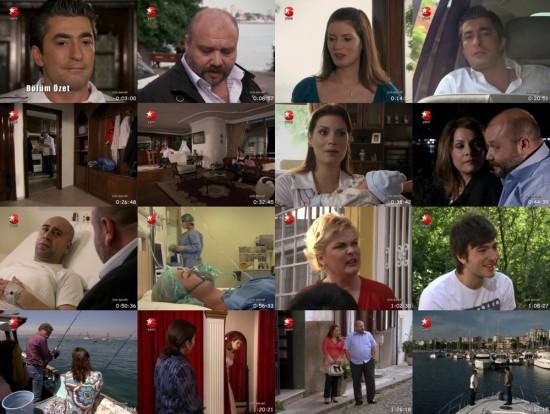 Весной прошлого года / Последняя надежда / Son Bahar кадры из сериала