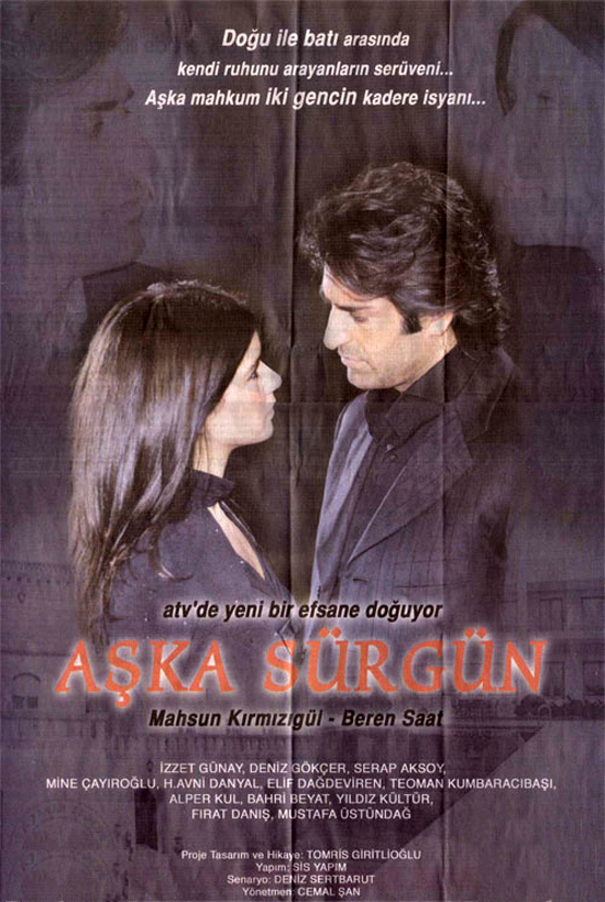 Любовь и ненависть / Aska surgun