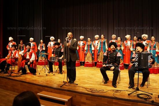 Кубанский казачий хор в Карлсруэ (Karlsruhe)