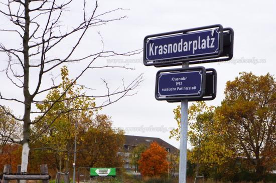 Krasnodarplatz (Karlsruhe) 2012