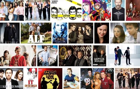 Сериалы, идущие по ТВ (ноябрь 2012 года)