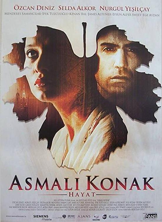 Виноградная усадьба / Asmali konak