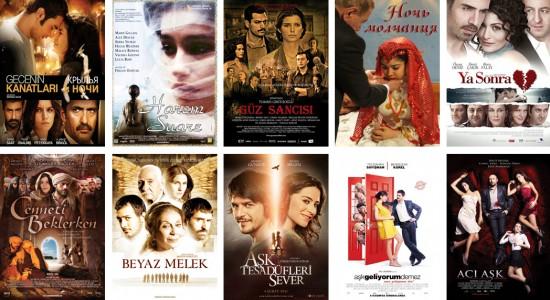 Каталог турецких фильмов