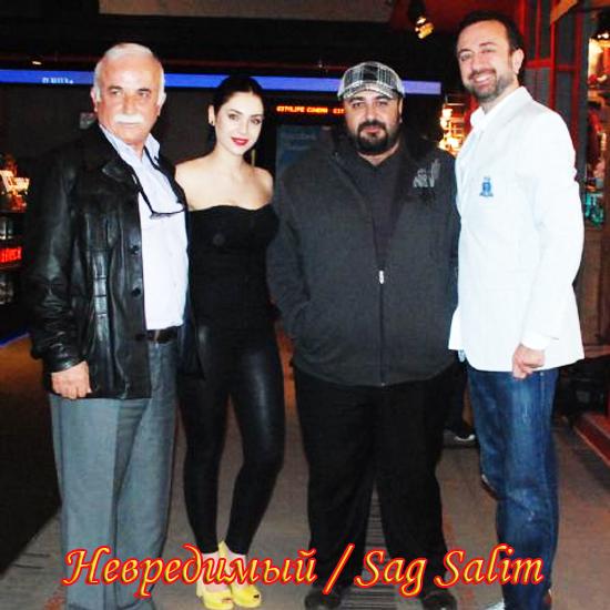 Невредимый / Sag Salim (Турция)