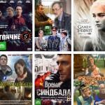Сериалы, идущие по ТВ (апрель 2013 года)