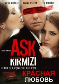 ask_kirmizi_poster