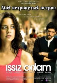 issiz_adam_poster
