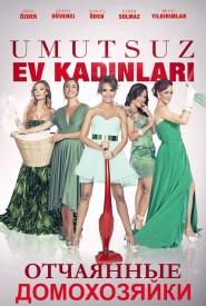 umutsuz_ev_kadinlari_poster