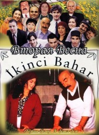 ikinci_bahar_poster