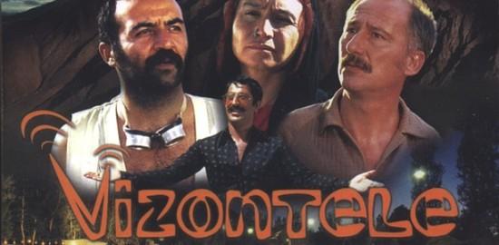 Визонтеле / Vizontele (Фильм, Турция)