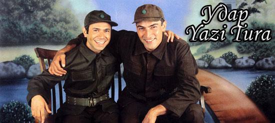 Удар / Yazi Tura (Фильм, Турция), 2004 год, режиссер Ugur Yücel