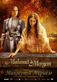 Махмут и Мерием / Mahmut ile Meryem, poster