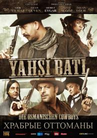 Храбрые оттоманы / Yahsi Bati, poster