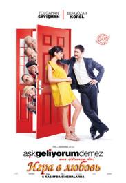 Игра в любовь / Ask geliyorum demez, poster