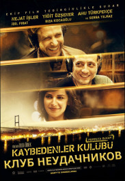Клуб неудачников / Kaybedenler kulübü, poster