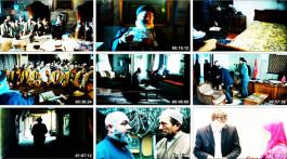 Благочестие / Богобоязненность / Takva, Кадры из фильма