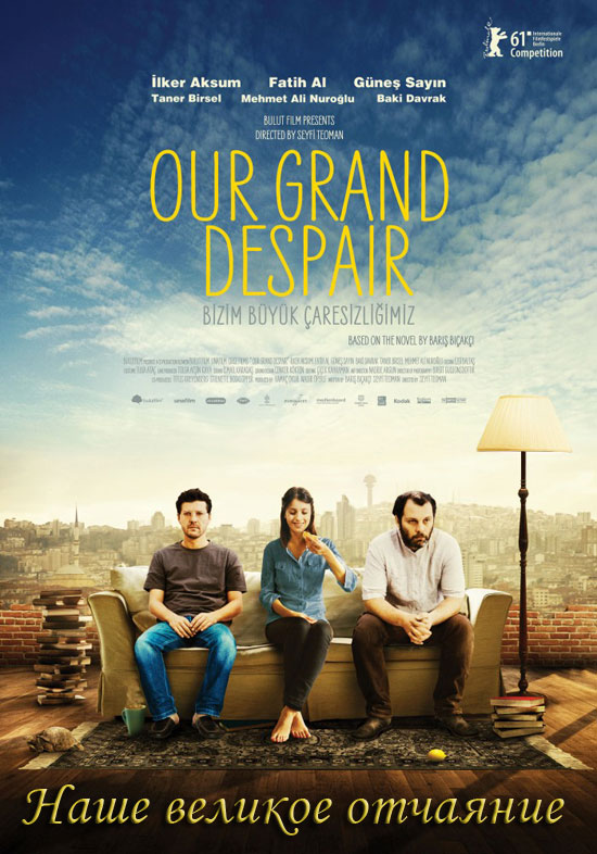 Наше великое отчаяние / Bizim Buyuk Caresizligimiz, poster