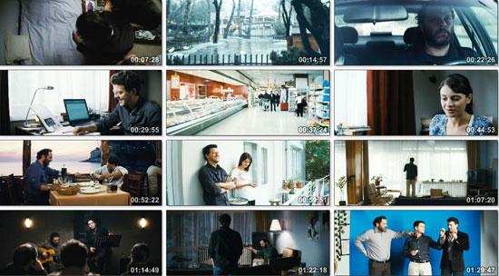 Наше великое отчаяние / Bizim Buyuk Caresizligimiz, Кадры из фильма