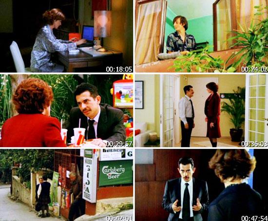 Моя Роза / Gülüm,  Кадры из фильма