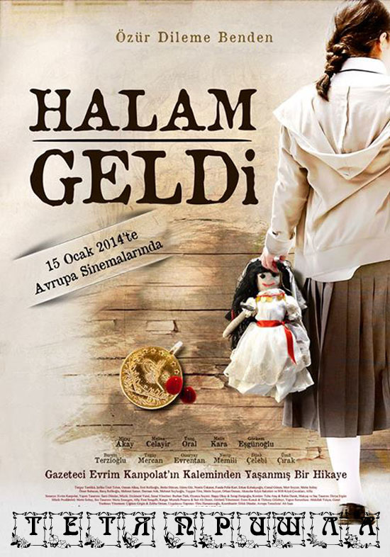 Тетя пришла / Halam Geldi, poster