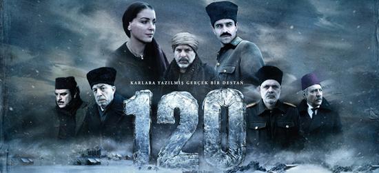 Сто двадцать / 120, фильм, Турция