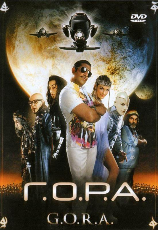 Космический элемент: Эпизод X / G.O.R.A., poster