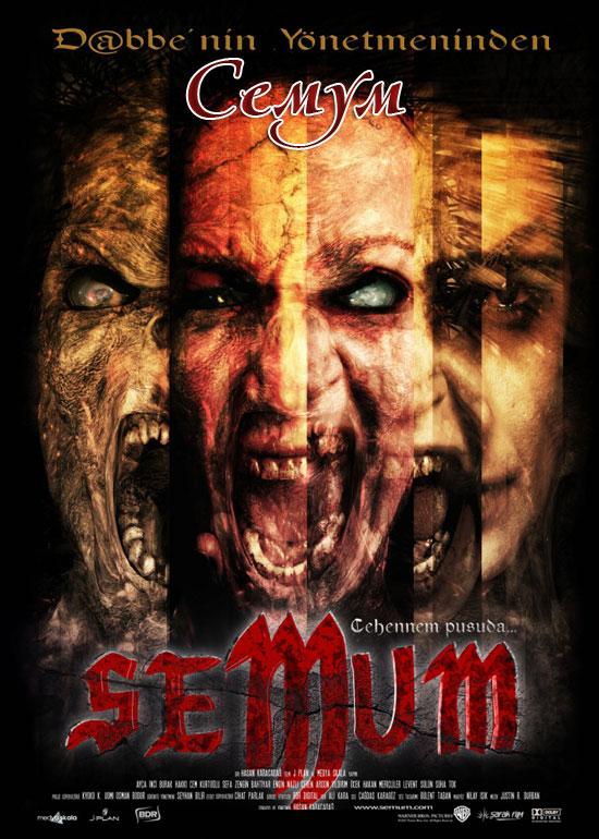 Семум / Semum, poster