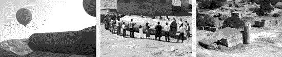 Путешествие на Луну / Aya Seyahat, Кадры из фильма