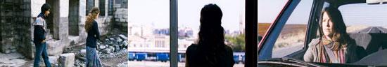 Будущее длится вечно / Gelecek Uzun Surer, кадры из фильма