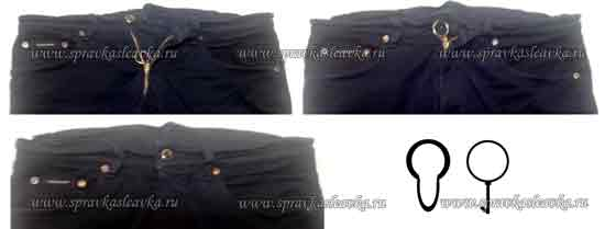 Молния на джинсах. Как починить?
