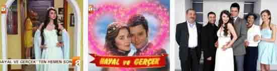 Воображение и факты / Воображение и Реальность / Hayal ve Gercek, кадры из сериала