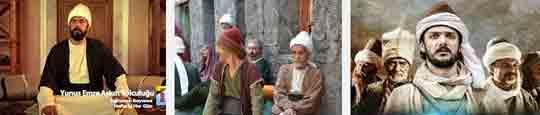 Турецкий сериал Юнус Эмре Путь любви / Путь любви Юнуса Эмре. Кадры из сериала