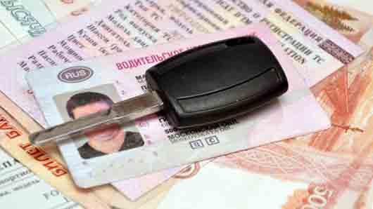 Замена водительского удостоверения в Краснодаре