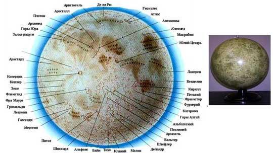 Что отстутствует на карте Луны