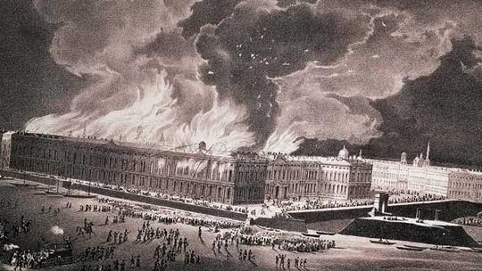 Что кроме браслета пропало во время пожара в Зимнем Дворце в 1837 году