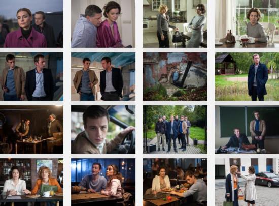 Секретарша (2017) кадры из сериала